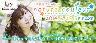 Nature Couleur PV and Release Date