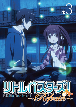 Little Busters!: Refrain DVD & BD Vol. 3 Limited Edition Released