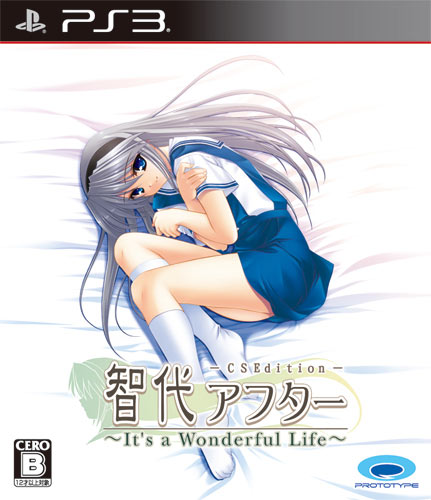 Retail copies of Tomoyo After ~It's a Wonderful Life~ CS Edition for PS3 to be sold at TGS2014