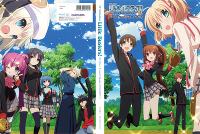 Little Busters! TV Animation Perfect Visual Book Announced!