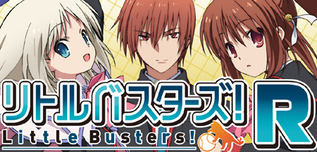 Little Busters! R Internet Radio Show Has Ended
