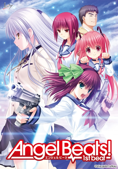 Angel Beats!-1st beat- available for preorder!