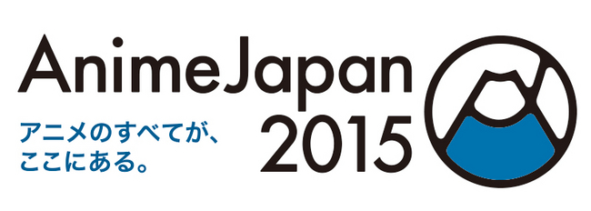 Charlotte exhibit announced for AnimeJapan 2015