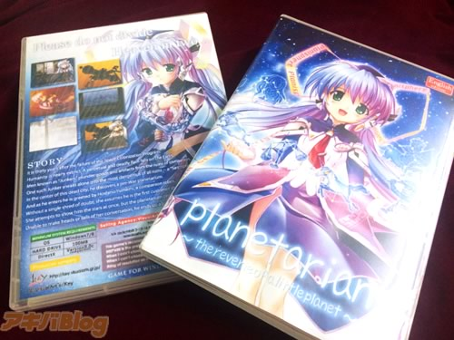 planetarian English Edition Physical Release Announced!