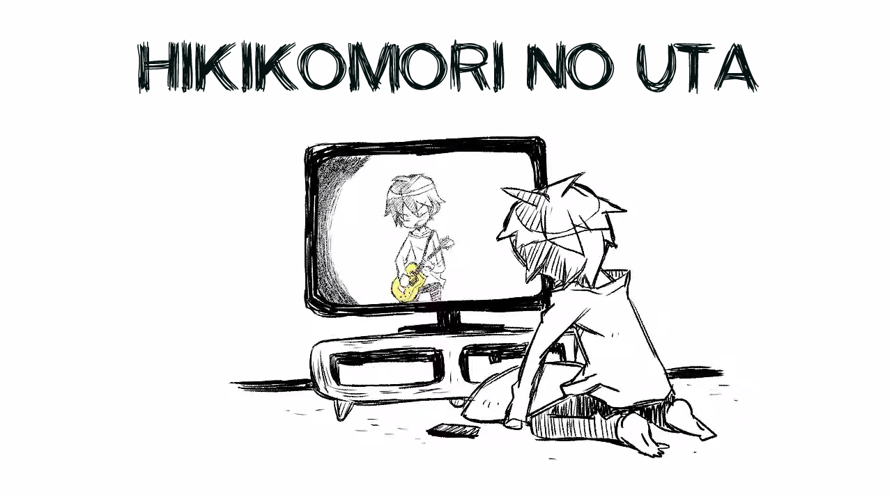 'Hikikomori no Uta' by Jun Maeda - English Subtitles