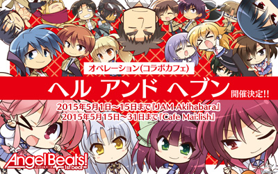 Angel Beats! -1st Beat- Collaboration Cafe to Open in Akihabara
