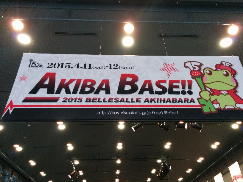 Key 15th Fes. Akiba Base!! Special Coverage