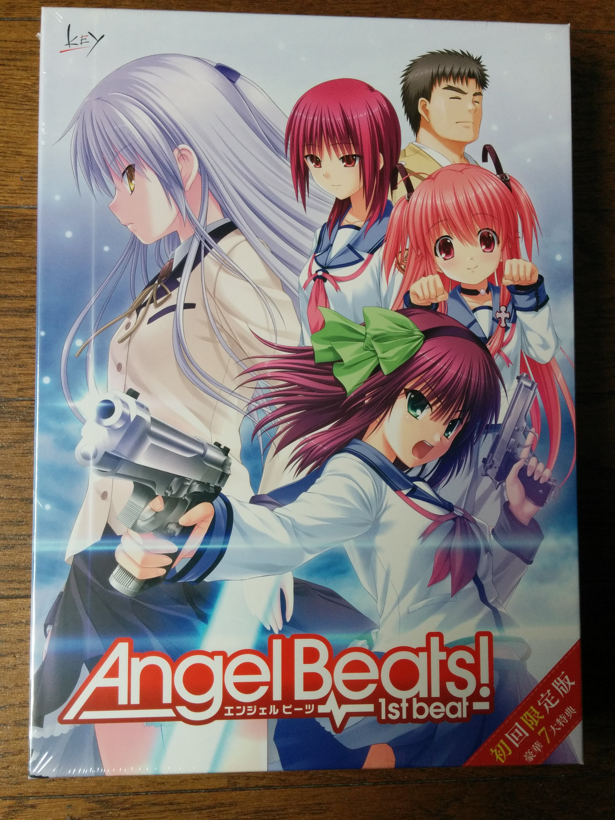 Angel Beats! -1st beat- Released Today!