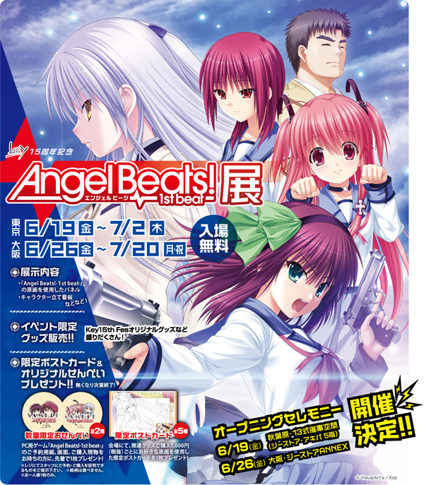 Angel Beats! -1st Beat- Exhibit Announced