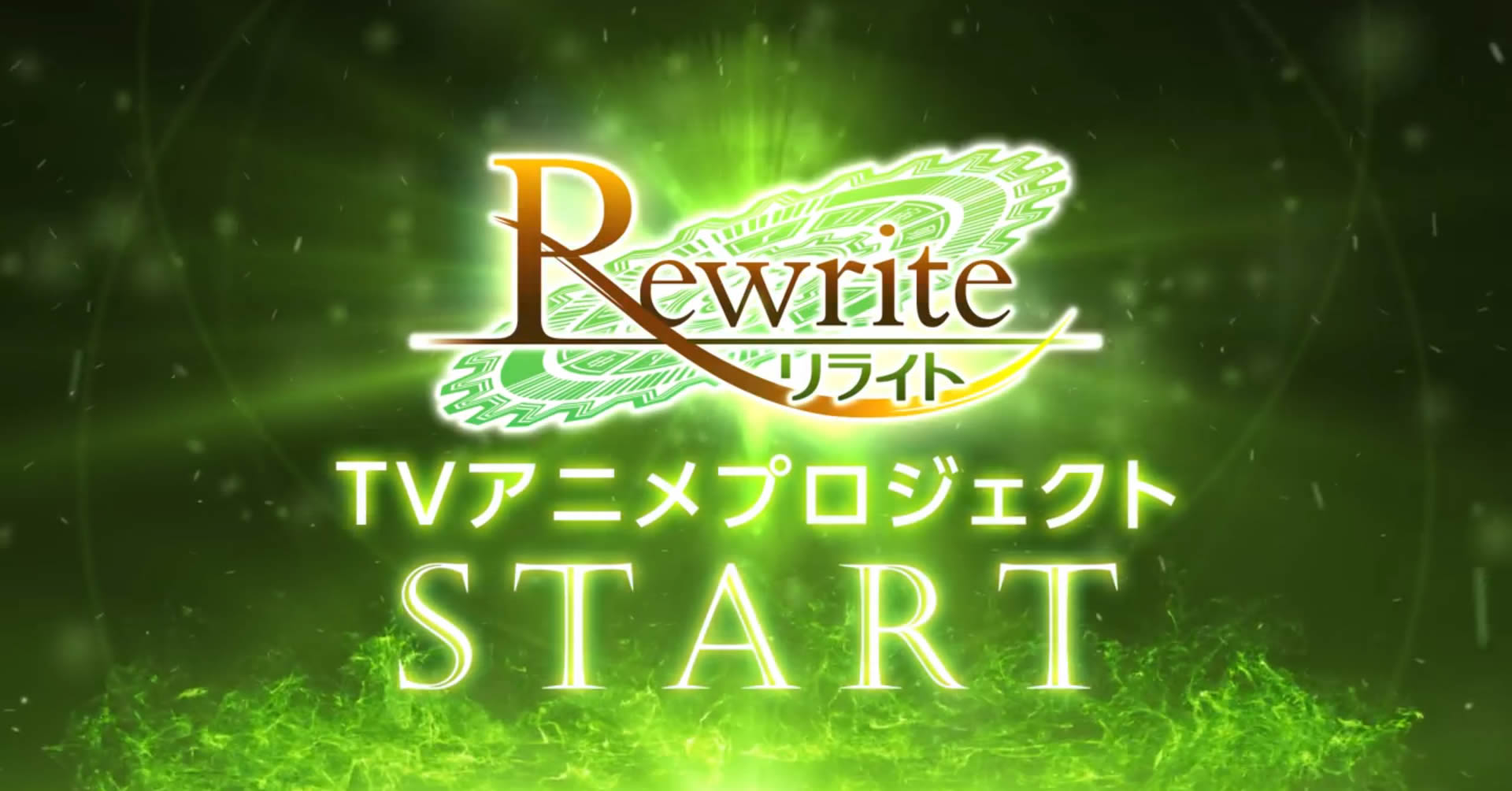 Rewrite Anime Announced!