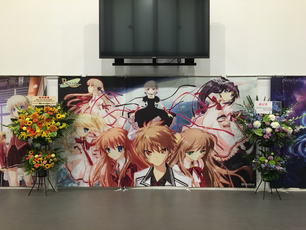 Opening and Ending Themes Confirmed for Rewrite Anime