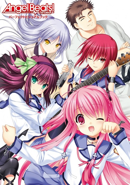 Angel Beats! -1st beat- Perfect Visual Book Announced!