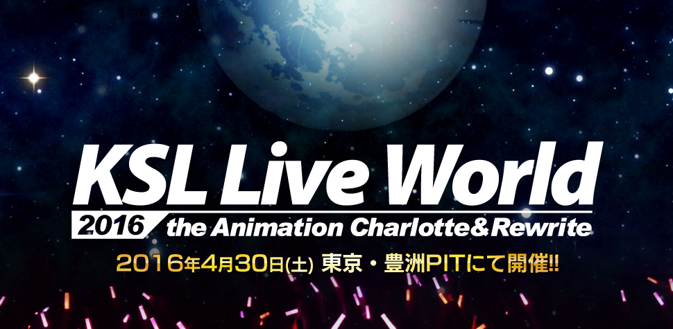 KSL Live World 2016: Event Information