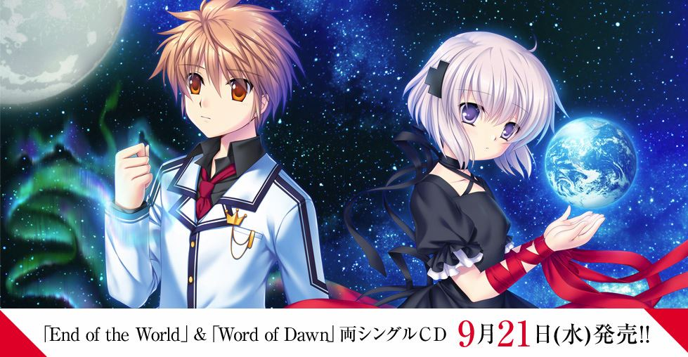 New planetarian and Rewrite CDs Coming on 9/21