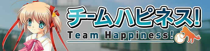 team_happiness_logo_kazamatsuri_with_bg_resize