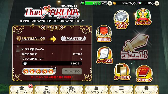 Screenshot_2017-09-04-22-23-38