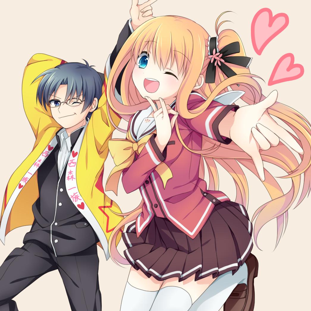 Anime Batch Charlotte: Kazamatsuri Forum