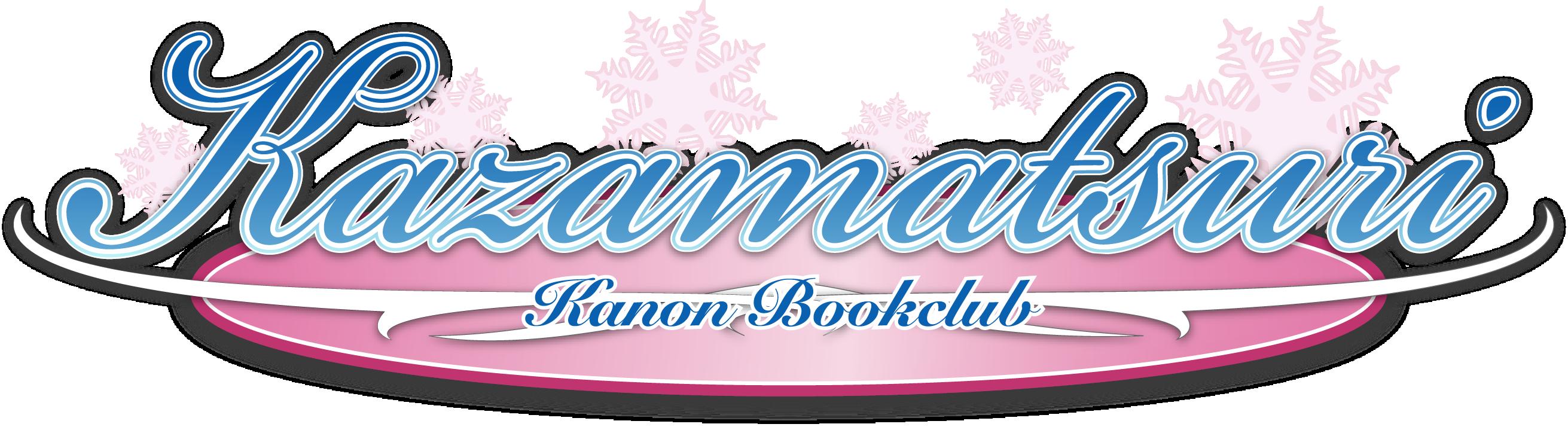 Kanon Bookclub