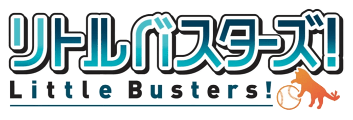 little_busters_logo_by_anouet-d60g2ov