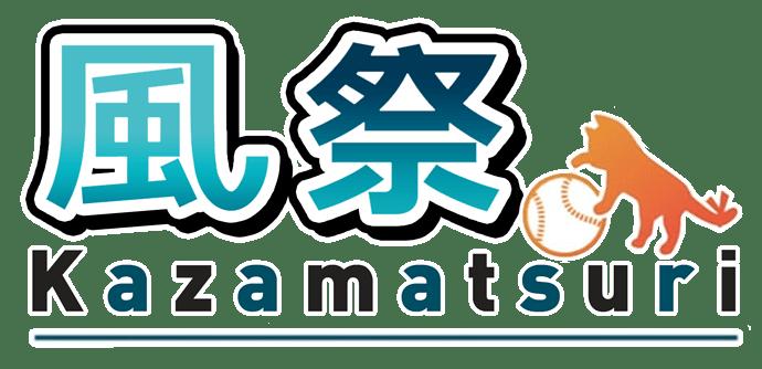 kazamatsuri little busters anime ver edit